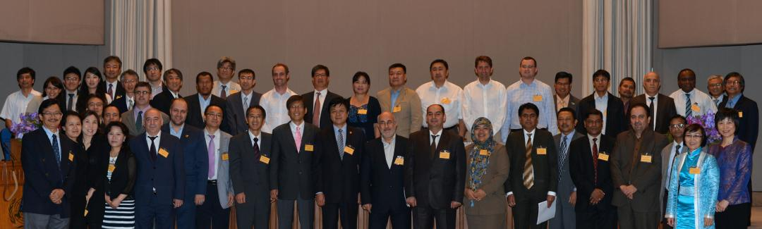 First UN-GGIM-AP Plenary Meeting